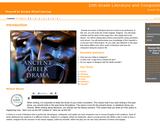 10th Grade Literature and Composition : Greek Drama